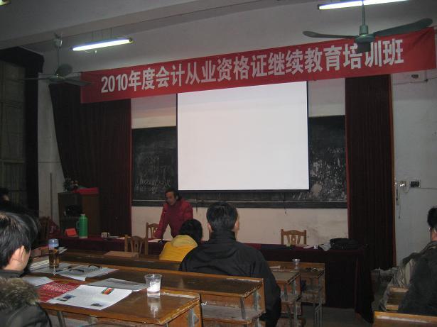 尹堂月老师为党校